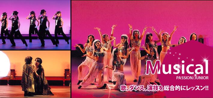 Musical 歌、ダンス、演技を総合的にレッスン!!